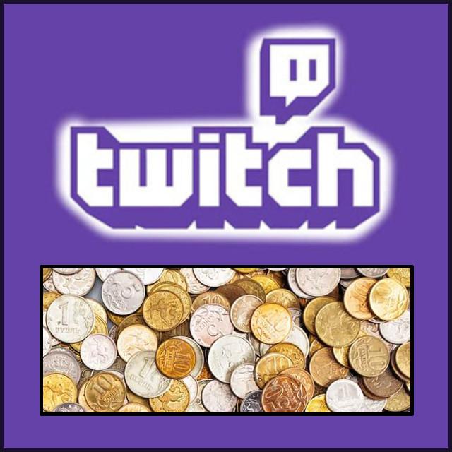 Twitch (monedas)