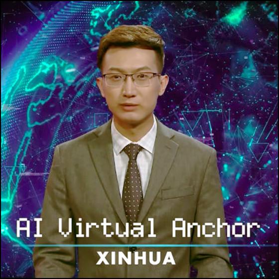 Presentador virtual chino (IA)