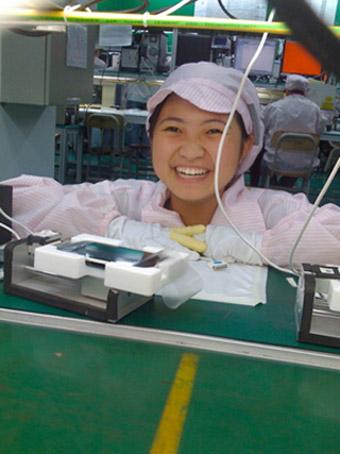 fabrica-iphone