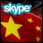 skype en china
