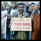 facebook arabe