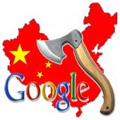 china arma google