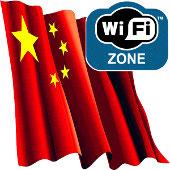 china wifi