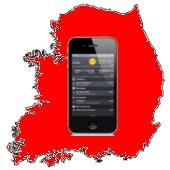 iphone - corea del sur