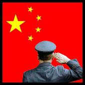 soldado del ejercito de china