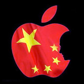 Apple y china (silueta)