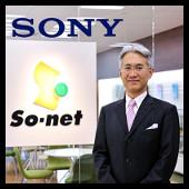 So-net (sony)