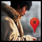 Chino - Google Maps