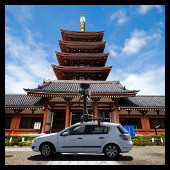 Street View Car (Japon)