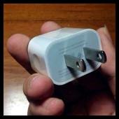 Filtrados cargador y USB del iPhone 6